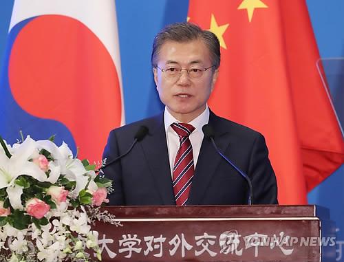 北京大で演説する文在寅大統領=15日、北京(聯合ニュース)
