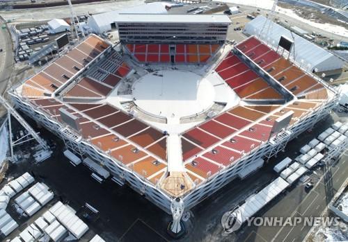 资料图片:图为位于江原道平昌郡的奥林匹克广场,摄于2017年12月15日。2018平昌冬奥会开幕式和闭幕式将在这里举行。(韩联社)