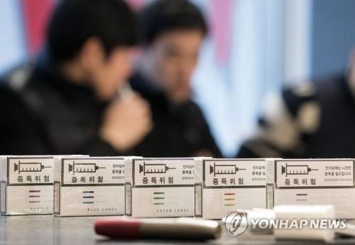 아이코스 전용담배 '히츠' 한갑당 4천500원으로 인상