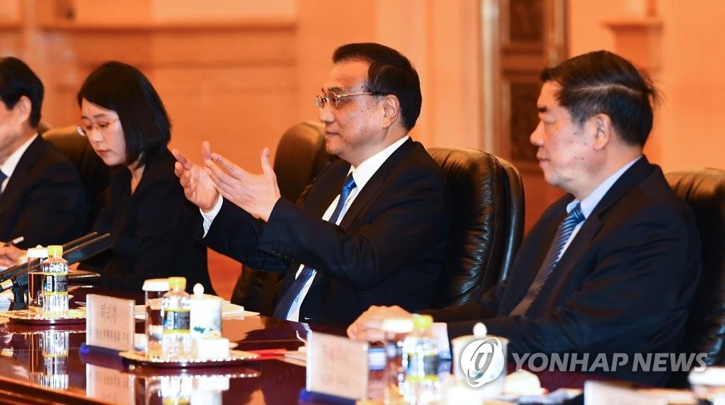 리커창 중국 총리, 문 대통령과 면담