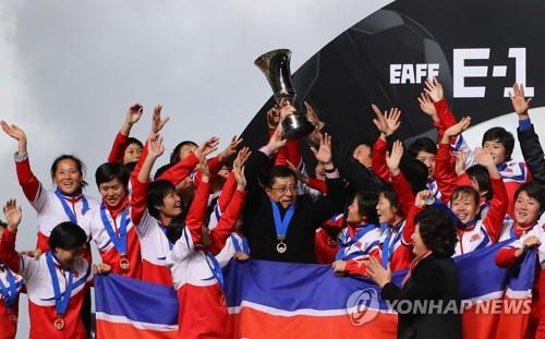 北신문, 女축구 E-1 챔피언십 우승에