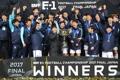 歓喜するサッカー韓国代表