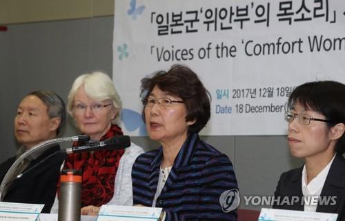 登録を共同申請した市民団体でつくる「国際連帯委員会」がソウル市内で記者会見を開いた=19日、ソウル(聯合ニュース)