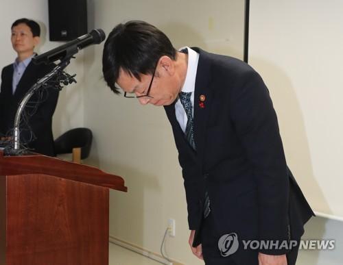 얼빠진 공정위…SK케미칼 가습기살균제 사건 잘못 고발했다