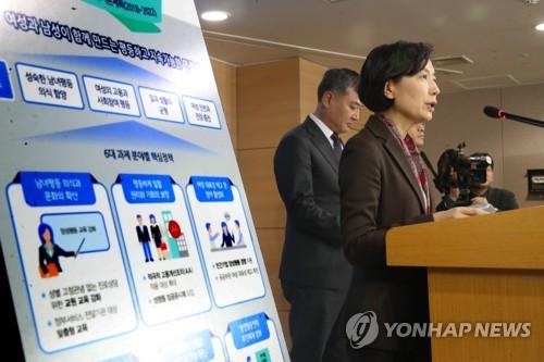 26일 부산서 양성평등 토크쇼…여성권익 증진 논의