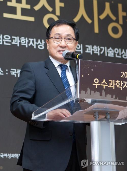 유영민 과학기술정보통신부 장관