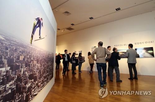 「韓日交流写真展」の会場の様子=20日、東京(聯合ニュース)