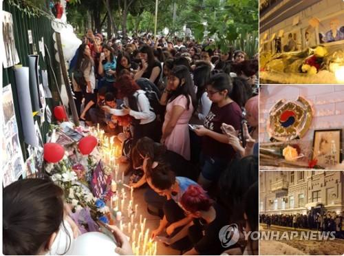 ジョンヒョンさんを追悼する海外のファン(外交部ツイッターより)=21日、ソウル(聯合ニュース)