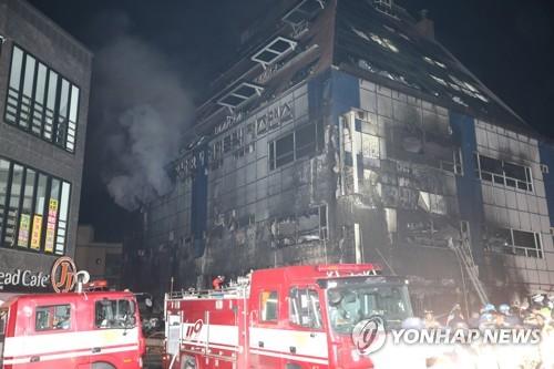 火災が起きたスポーツセンター=21日、堤川(聯合ニュース)