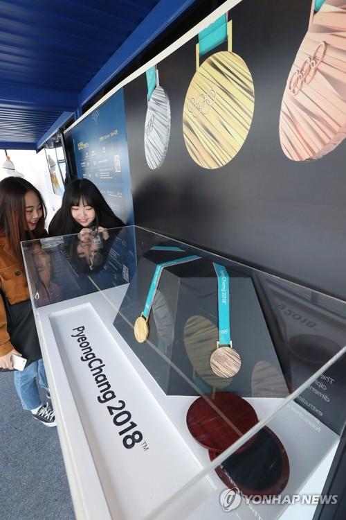 Pitching PyeongChang Olympics
