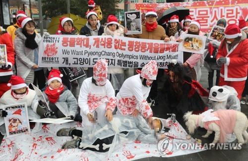 Against animal slaughter