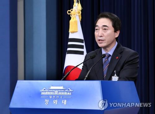 文大統領の立場を伝える朴報道官=28日、ソウル(聯合ニュース)