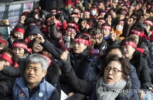 한국공항비정규직지부 총파업 출정식
