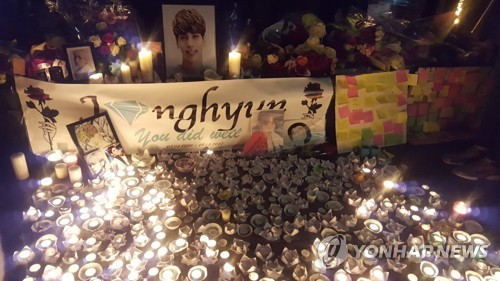 French fans mourn loss of SHINee member