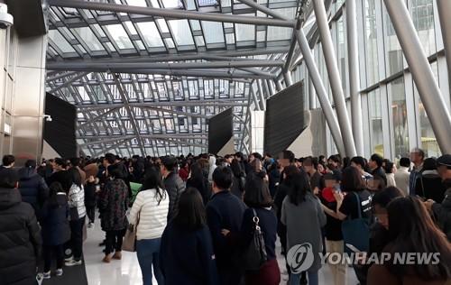 서울 여의도 IFC몰 대피한 시민들