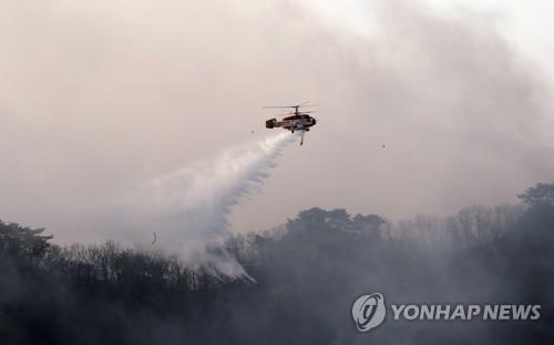 산불 진화 헬기