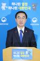 韩政府向朝提议举行高层会谈