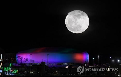 Parc olympique de Gangneung sous la Lune