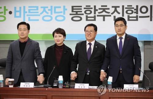 국민의당ㆍ바른정당 본격적인 통합 논의 착수