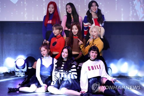 S. Korean girl group MOMOLAND