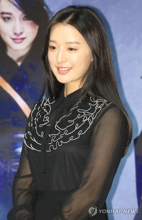 Actrice Kim Ji-won