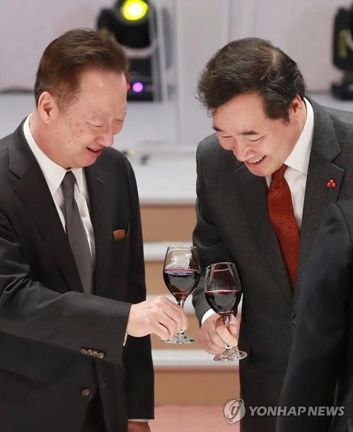 PM et président de la KCCI