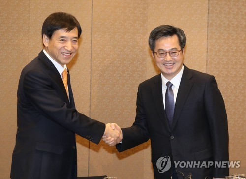 Vice-PM et chef de la BOK