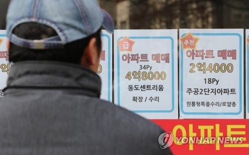 수도권 '중위가격' 4억원 넘어
