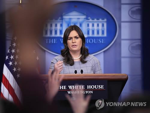 세라 허커비 샌더스 미 백악관 대변인