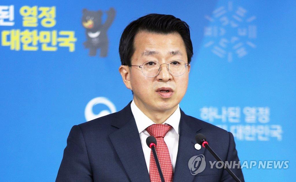 북한, 고위급회담 제안 수락