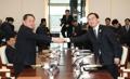 朝韩高级别会谈正式启动