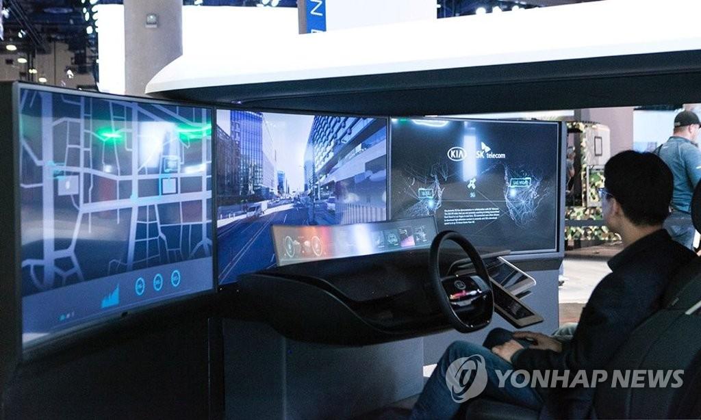 SK텔레콤-기아차, 'CES 2018'서 5G 자율주행 기술 선보여