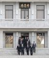 韩朝高级别会谈朝方代表团