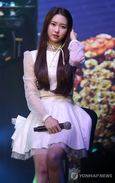 S. Korean girl group Oh My Girl