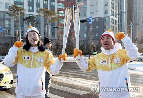 '평창올림픽 성공개최 기원'