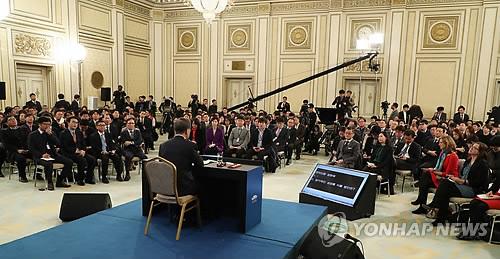 1月10日,在青瓦台,文在寅召开新年记者会。图为记者会现场。(韩联社)