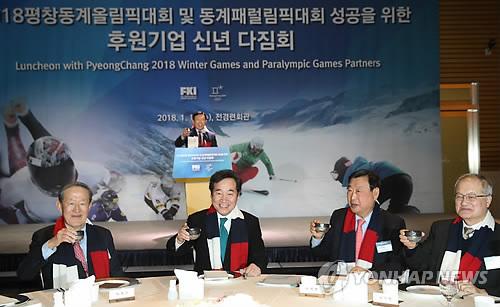 이낙연 총리 평창올림픽 후원기업과 건배