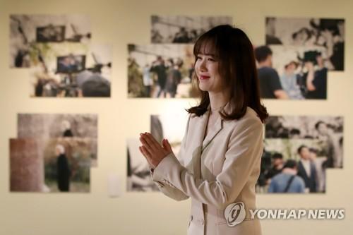 Actress Koo Hye-sun