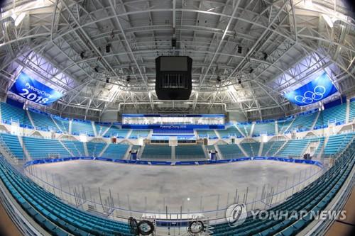 平昌冬季五輪の競技場の一つ、江陵ホッケーセンター。韓国と北朝鮮は五輪史上初となるアイスホッケー女子の合同チームを結成し出場する=(聯合ニュース)