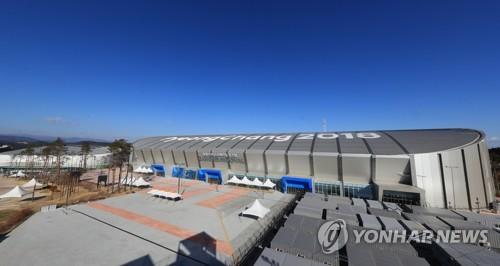 강릉스피드스케이트경기장