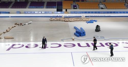 빙질 점검 중인 스피드스케이팅 경기장