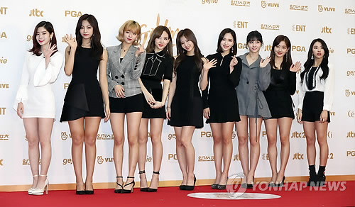 TWICE at awards ceremony