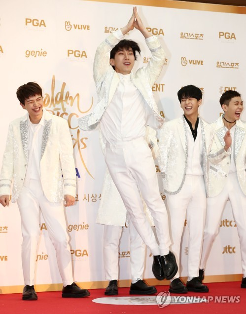 BTOB at awards ceremony