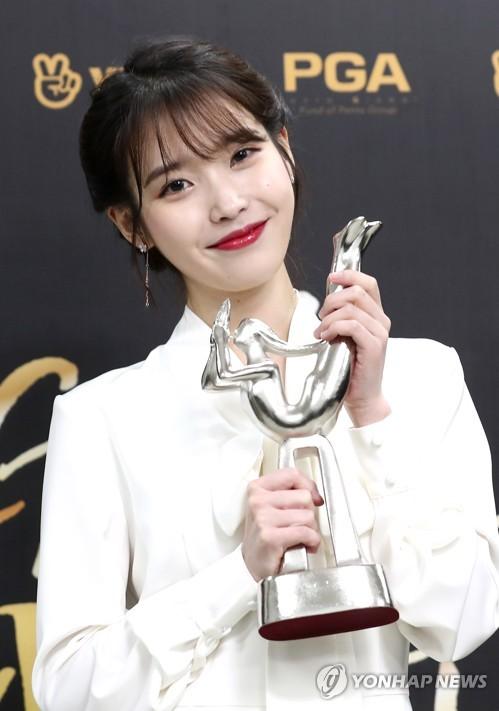 S. Korean singer IU