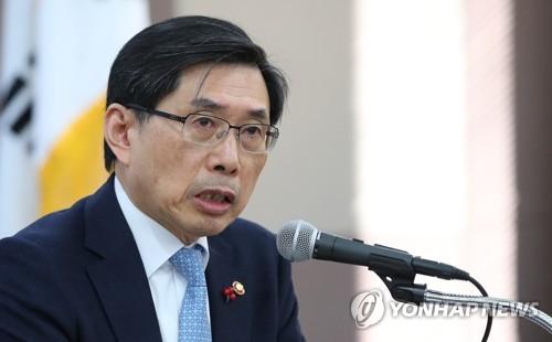 박상기 법무부 장관 간담회