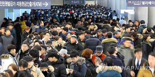 金浦空港が大混雑