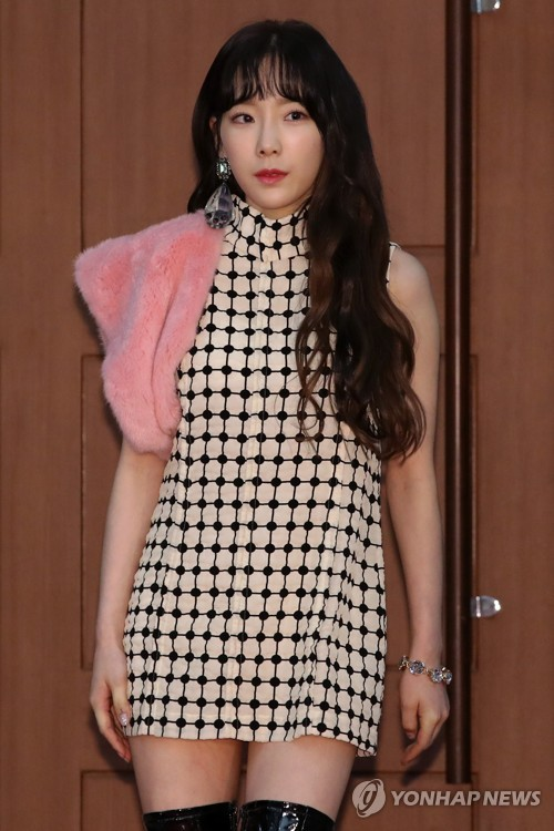 Taeyeon at awards ceremony