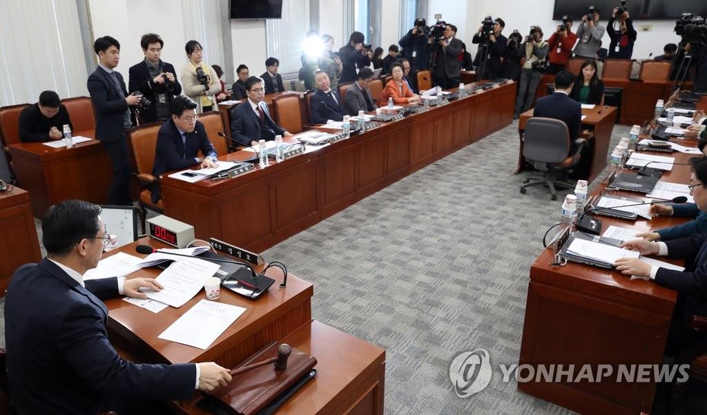 사법개혁특별위원회 첫 전체회의