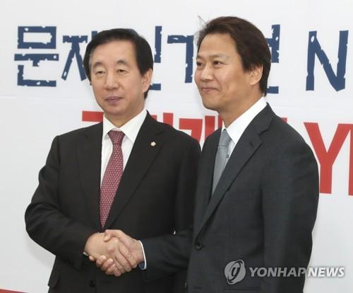 임종석 비서실장, 김성태 원내대표 방문