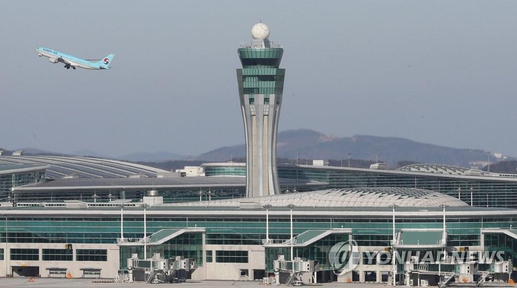 인천공항 제2여객터미널 개장